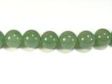 Бусина из авантюрина зеленого, шар гладкий 10мм