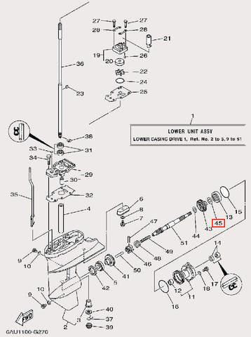 Шайба Φ20.6×Φ28×0.1 для лодочного мотора F9,9 Sea-PRO (25-45)