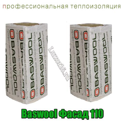 Baswool Фасад 110 1200*600мм толщина 40-150мм