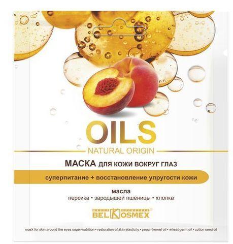 BelKosmex Oils natural origin Маска для кожи вокруг глаз суперпитание + восстановление упругости кожи 3г