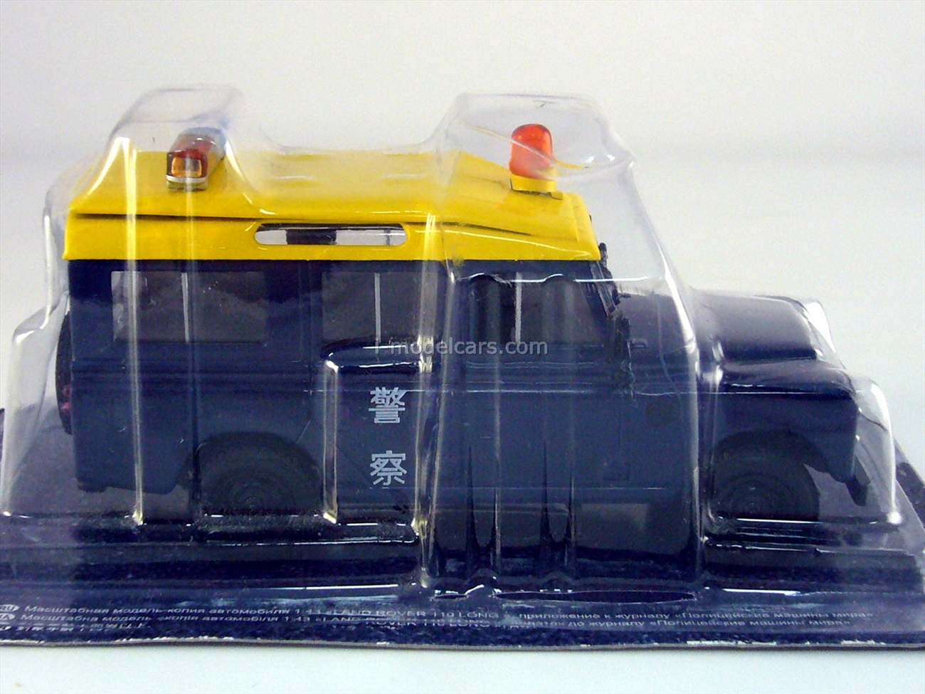 Land Rover Defender 109 LWB Hong Kong 1:43 DeAgostini World's Police Car #9