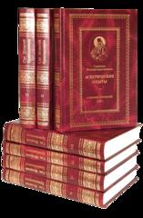 Собрание творений свт. Игнатия (Брянчанинова) в 7 томах