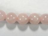 Бусина из кварца розового, шар гладкий 16мм