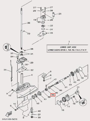 Муфта сцепления для лодочного мотора F9,9 Sea-PRO (25-46)