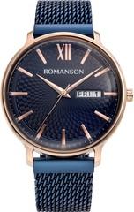 Наручные часы Romanson TM 8A49M MR(BU)