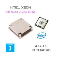 CPU E5520