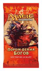 Бустер выпуска «Порождения Богов» (русский)