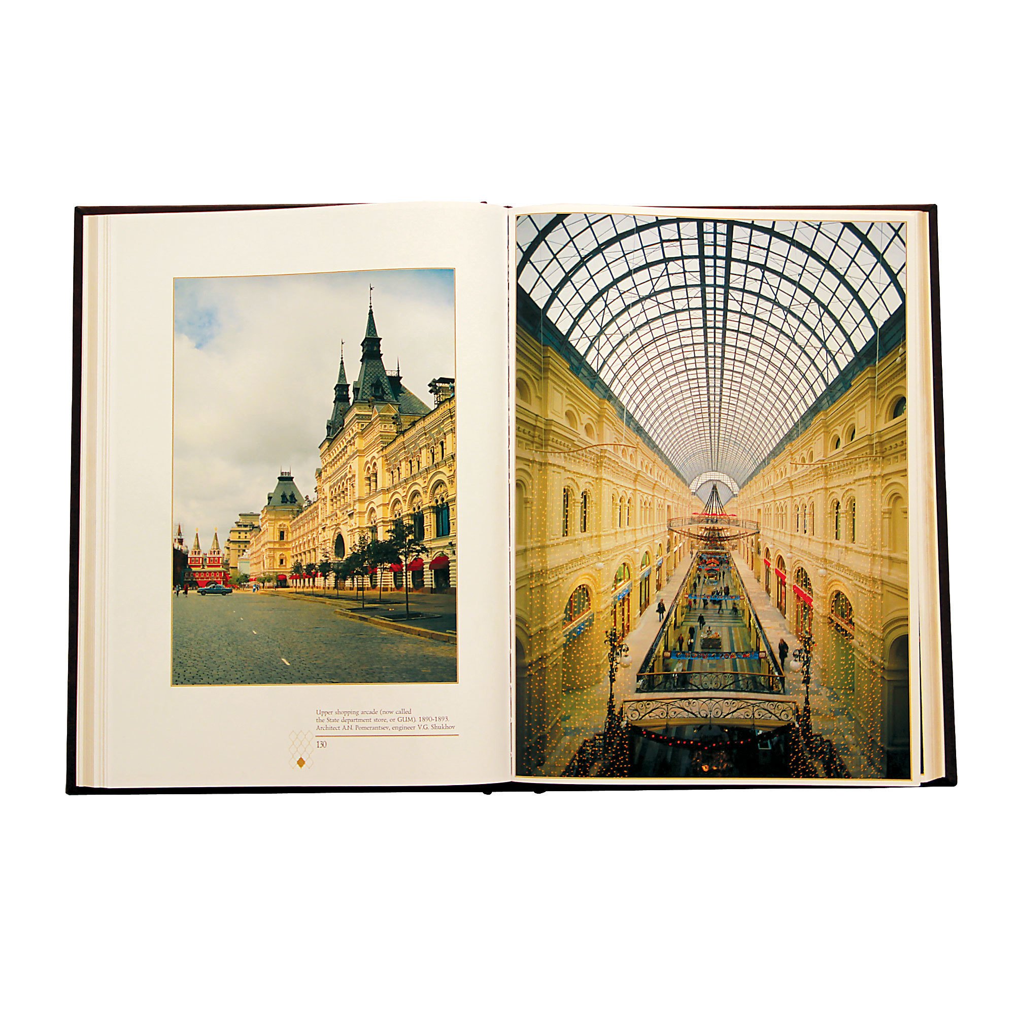 Москва на английском