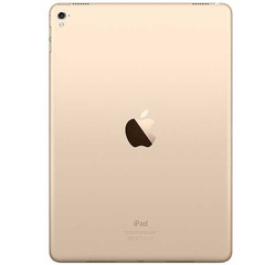 iPad Pro 10.5 Cellular Gold 256 Gb