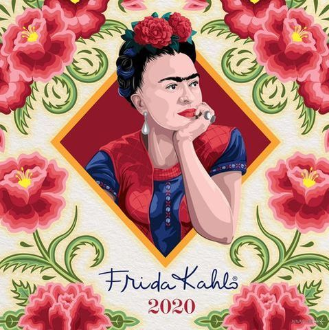 Фрида Кало. Календарь на 2020 год