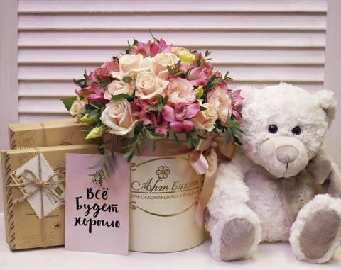 НАБОР+ПОДАРОК (шляпная коробка + игрушка + открытка +шоколад)
