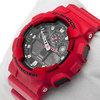 Купить Наручные часы Casio G-Shock GA-100B-4AER по доступной цене