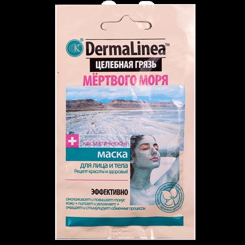 Фитокосметик Dermalinea Целебная грязь Мертвого моря Маска косметическая 15мл