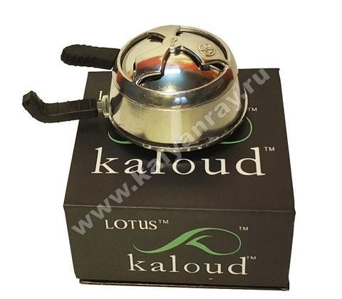 Купите Kaloud Lotus с двумя ручками в Москве