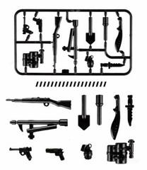 Амуниция для минифигурок в ассортименте серия 01