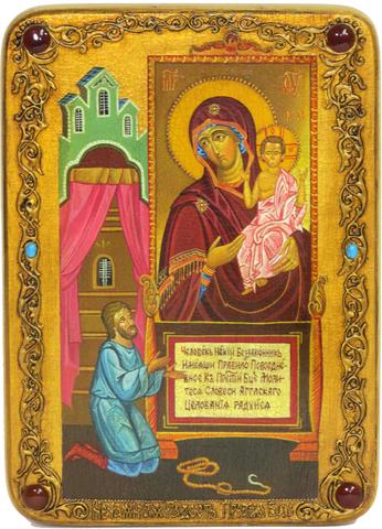 Живописная инкрустированная икона Пресвятой Богородицы «Нечаянная Радость» 29х21см на кипарисе