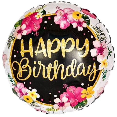 Фольгированный шар круг , с днем рождения, тропические цветы, 46 см