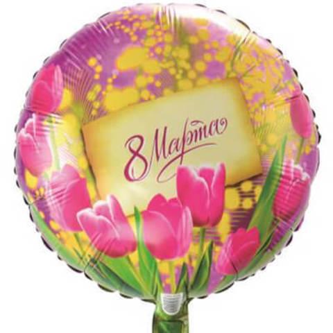 Круг 8 марта тюльпаны