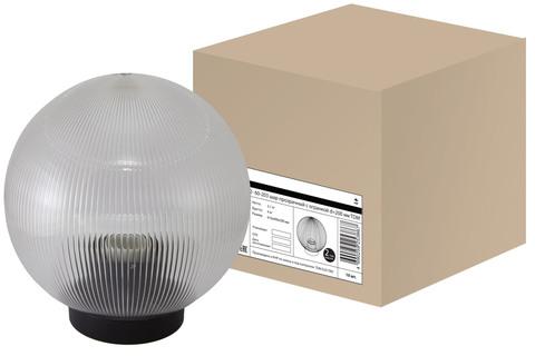 Светильник НТУ 02- 60-203 шар прозрачный с огранкой d=200 мм TDM
