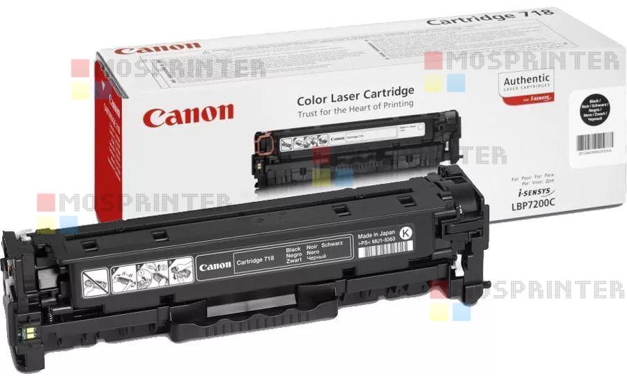 Cartridge 718Bk / 2662B002[AA]
