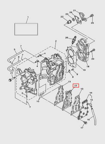 Крышка выпуска внутр.  для лодочного мотора T15, OTH 9,9 SEA-PRO (2-12)