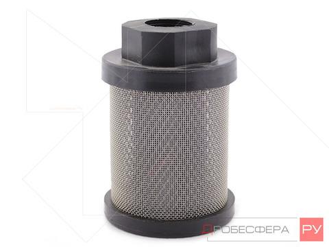 Фильтр всасывающий для DMX-1500