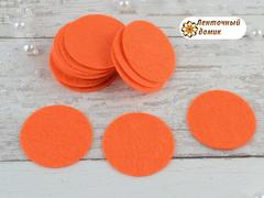 Фетровые кружочки - основы неоновый оранж