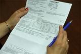 Оплата квитанции за электроэнергию