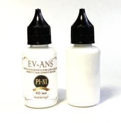 Краска для имитации химической патины  Pi-Ni, Цвет Жемчуг