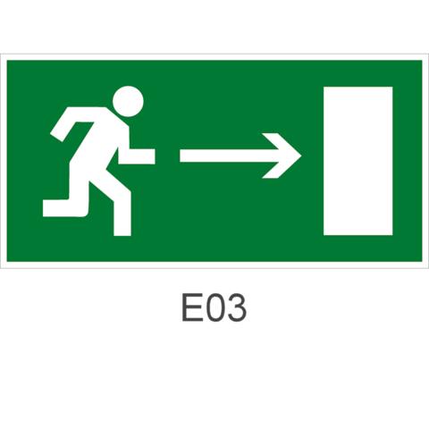 Знак Е03 направления движения к эвакуационному выходу направо