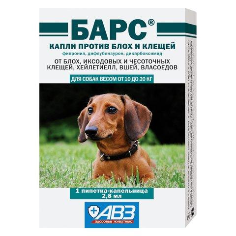 Барс Капли против блох и клещей для собак от 10 до 20кг (1 пипетка 2,8мл)