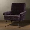 Кресло Roomers Колун темно-серое