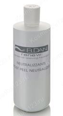 Пост-пилинг нейтрализатор  (Eldan Cosmetics | Le Prestige | Post-peel neutralizer), 500 мл