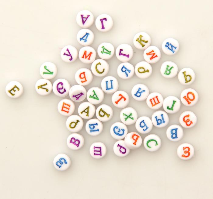 Бусины с буквами белые, круглые, 0,5*0,5 см, 20 гр.