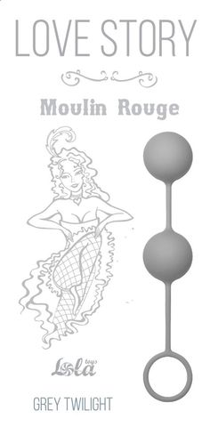 Серые вагинальные шарики Love Story Moulin Rouge