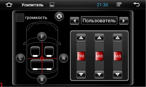 Универсальное головное устройство 2DIN на Android AVIS Electronics AVS062AN