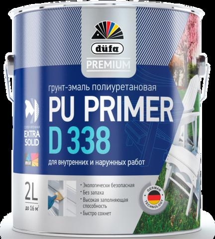 Dufa PREMIUM PU PRIMER D338/Дюфа Премиум ПУ Праймер Д338 эмаль грунтовочная