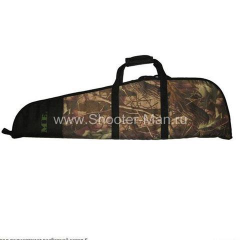 Чехол для охотничьего ружья, разборного, серия S