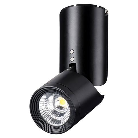 Светильник накладной светодиодный LUMIN'ARTE SPOT02-CLL10W-BL