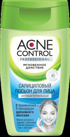 Фитокосметик Acne Control Professional Салициловый лосьон для лица антибактериальный 150 мл
