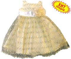 Нарядное платье для девочки (золотисто-зеленое)