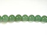 Бусина из авантюрина зеленого, шар гладкий 6мм