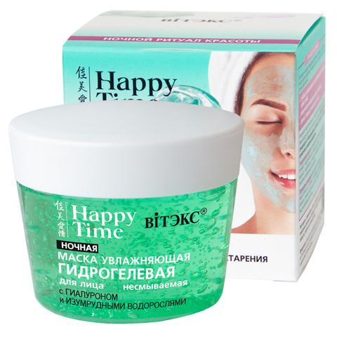 Витэкс Happy Time Увлажняющая маска для лица Гидрогелевая с гиалуроновой кислотой и изумрудными водорослями ночная несмываемая 90г