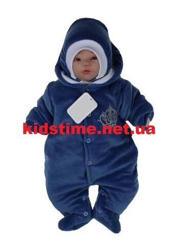 Велюровый комбинезон для новорожденных с шапкой Корона синий
