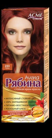 Рябина Avena Крем-краска для волос тон №233 рубин
