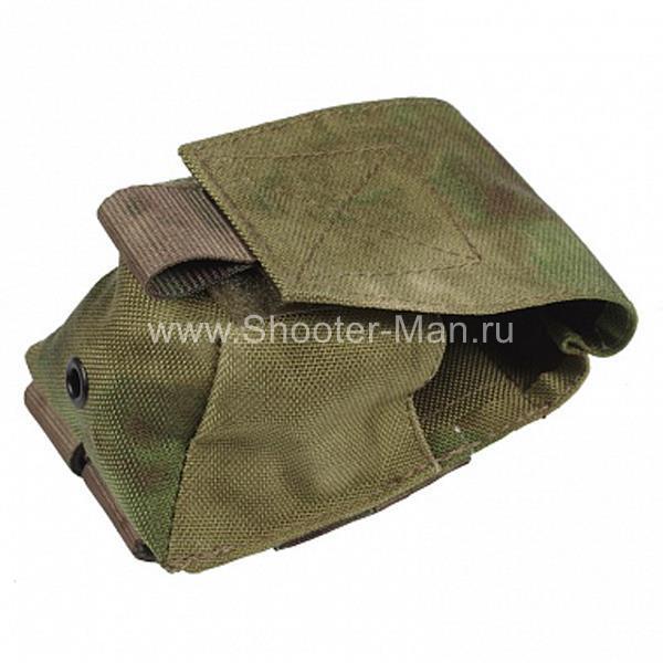 Подсумок облегченный для ручной гранаты Ф-1, РГД-5, РГО, РГН Стич Профи мох