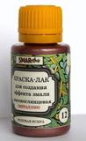 Краска-лак SMAR для создания эффекта эмали, Металлик. Цвет №12 Розовая искра