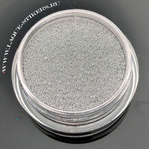 Бульонки стекло серебро (размер 0,2 - 0,4 мм) - ЦВЕТ НЕ СТИРАЕТСЯ!!!