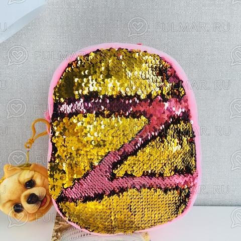 Рюкзачок Детский плюшевый с пайетками меняет цвет Розовый-золотистый и брелок-ключница Пёся