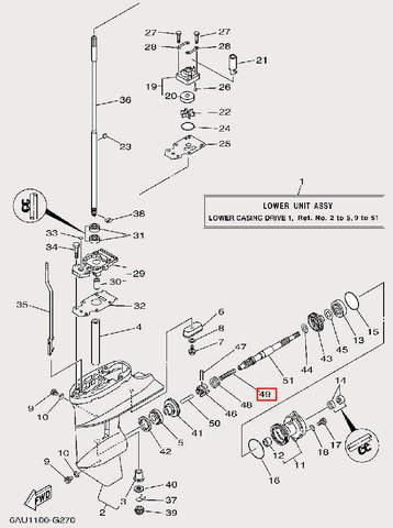 Пружина компрессионная для лодочного мотора F9,9 Sea-PRO (25-49)
